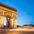 Arc de Triomphe, Paris, France — Stock Photo #41195759