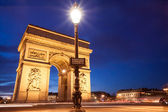 Place Charles de Gaulle, Arc de Triomphe, Paris, France — Stock Photo
