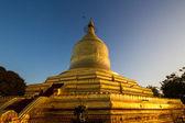 Golden pagoda on Irrawaddy river, Bagan, Myanmar — Stock Photo