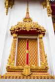 传统的泰式风格成型艺术 — 图库照片