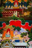 Thai style art on the wall temple, Thailand — Stock Photo