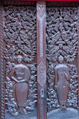 Art of wood carving. Thai style — Stock Photo