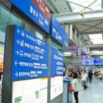 SEOUL - JUNE 10:Passenger in Seoul International Airport on June — Stock Photo #37735911