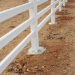 White fence — Stock Photo #41246133