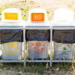 Recycle bins for three types of garbage isolated on a white back — Stock Photo #42302213