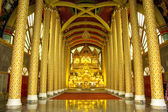 Wat Phrathat Nong Bua — Stock Photo