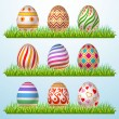 Easter eggs — Stock Vector #18463581