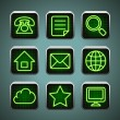 Royalty-Free Stock Vector Image: LED icons