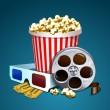 Vector illustration of cinema — Vettoriali Stock