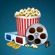 Vector illustration of cinema - Stock Vector