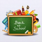 School illustration — Stock Vector