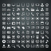 100 vector metallic icons — Stock Vector