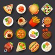 Dishes icon set — Stockvectorbeeld