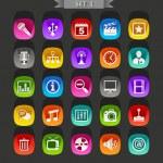Flat icons-set 1 — Stock Vector