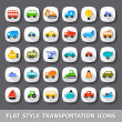 Flat style transportation icons — Stock Vector #30194343