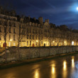 Seine in the night with moon - Stock Photo