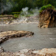 Geothermal — Stock Photo