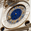 The clock on the Piazza San Marco in Venice — Stock Photo
