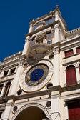 ヴェネツィアの時計塔 — ストック写真