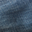 Denim background — Stock Photo #27274667