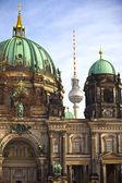 Berlin Cathedral (Berliner Dom), Berlin, Germany — Stock Photo