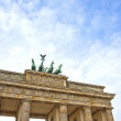 Brandenburg Gate — Stock Photo #20032691