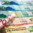 Hongkong Money — Stock Photo