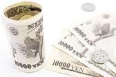 Japanese Money — Stock Photo