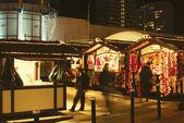 Christmas market in Brighton — Stock Photo