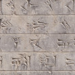 Cuneiform in Persepolis, Iran — Stock Photo