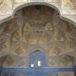 The south iwan of Jameh Mosque in Isfahan, Iran — Stock Photo