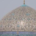 Постер, плакат: Sheikh Lotf Allah Mosque in Isfahan Iran