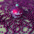 New Year's ball and Christmas decoration — Stock Photo