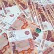 Russian rubles banknotes and coins — Stock Photo