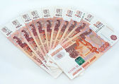 Russian rubles banknotes and coins. — Stock Photo