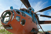 Destroyed Soviet helicopter — Stock Photo