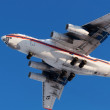 Cargo aircraft IL-76 Russian EMERCOM is landing — Stock Photo #24631093