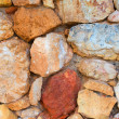 Stone wall of large stones. — Stock Photo