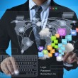 Stockfoto: Social network structure