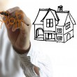 Drawing house — Stock Photo #39141945