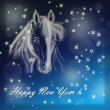 Stock Photo: Symbol of 2014 New Year