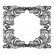 Design frame with swirling decorative elements. - Stock Vector
