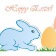 Royalty-Free Stock Vector Image: Easter banny