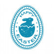 Easter seal — Stock Vector