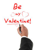 Just Be My Valentine! — Stock Photo