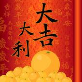 Símbolos chinos buena suerte — Vector de stock