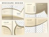 Plantilla de diseño de diseño de folleto de vector — Vector de stock