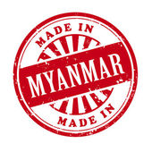 Made in Myanmar grunge rubber stamp  — Stock Vector