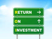 3d return on investment road sign — Stock Vector