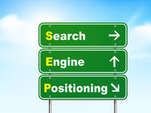3d search engine positioning road sign  — Vettoriale Stock
